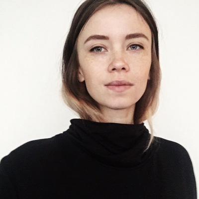 Аня Шлейкина