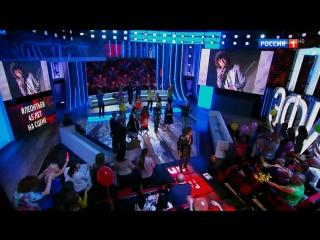 45 ЛЕТ НА СЦЕНЕ.  Валерий Леонтьев на канале Россия 1 в программе
