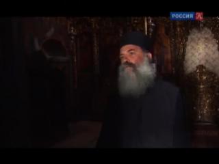Документальный сериал «Апостолы». Фильм 3. ИОАНН БОГОСЛОВ