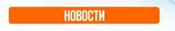 www.euromed-omsk.ru/news