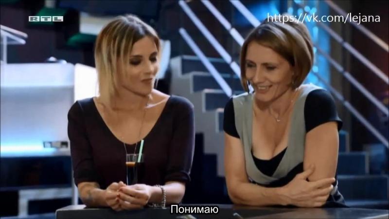 Anni/Rosa 24.11.16 (rus)