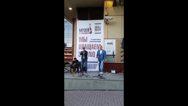 Вячеслав Московкин. 23.06.17. Уральская ночь музыки