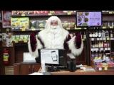 Дед Мороз заставил покупателей читать стихи в последний раз. Красное и Белое