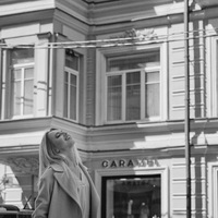 Altukhova Dina
