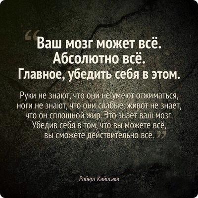 Роман Иванов