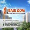 """Недвижимость в Рязани,  агентство """"Ваш Дом"""""""