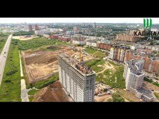 СМАРТ квартал на Солотчинском шоссе.Ход строительства - Август 2017.Капитал-строитель жилья!