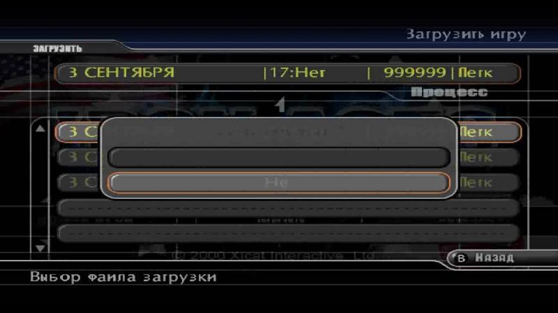 IRON ACES. ПРОГРЕСС С 2004 ГОДА. НАЧАЛО 1 МИССИИ, КРУГ ХРЕН ЗНАЕТ КАКОЙ