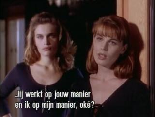 Опасная леди (1995) Dangerous Prey