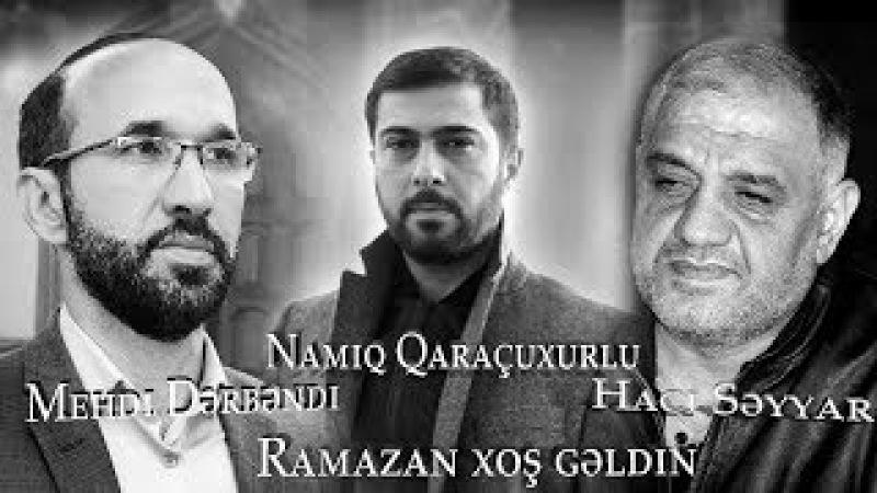 Namiq Qaraçuxurlu, Mehdi Dərbəndi, Hacı Səyyar - Ramazan xoş gəldin