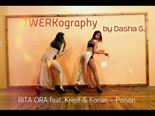 RITA ORA feat. Krept & Konan – Poison | TWRKography by Dasha G.