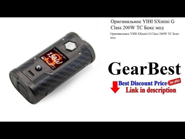 Оригинальное YIHI SXmini G Class 200W TC Бокс мод   GearBest review - unboxing