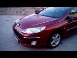 Peugeot 407 172900 грн В рассрочку 4 576 грнмес Кременчуг  ID авто 257072