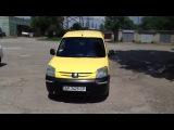 Peugeot PARTNER 103800 грн В рассрочку 2 747 грнмес Запорожье  ID авто 250122