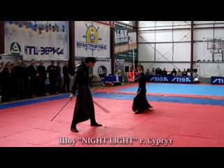 NIGHT LIGHT - Шоу боевых искусств МАТРИЦА (дуэт)