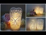 DIY Tischdeko Vintage Windlichter | Frühling | Sommer | Hochzeit | #SwingIntoSpring