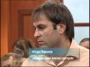 Федеральный судья выпуск от 2011 01 05