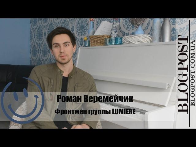 НА ВСЕ 100! Роман Веремейчик ответил на 100 самых интересных вопросов