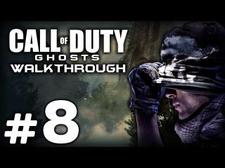 Прохождение Call of Duty: Ghosts - Миссия №8 - Хищные Птицы (Персидский залив)