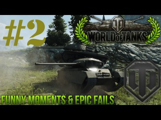World of Tanks - Funny Moments 2016! 2