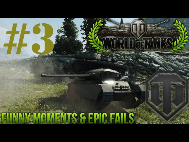 World of Tanks - Funny Moments 2016! 3