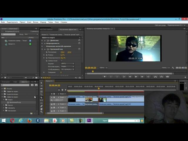 Adobe Premiere kazakwa