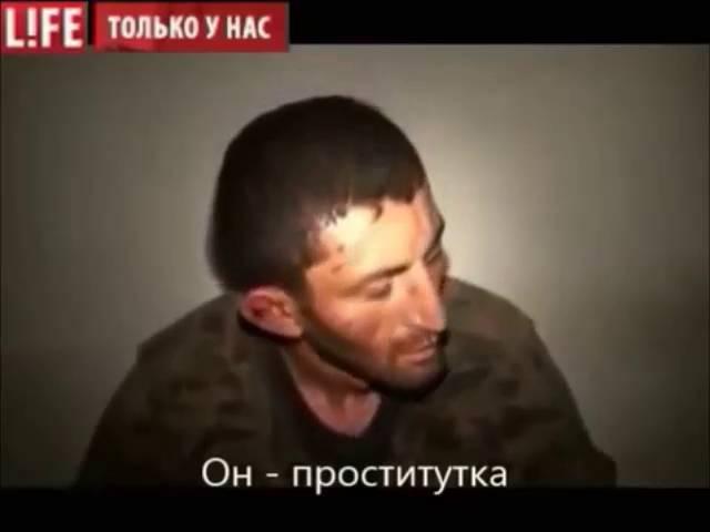 Пытки военнопленных в русском плену