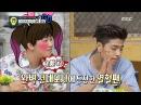 [Oppa Thinking - iKON] JUNE Imitates BIGBANG's GD Seung RI 20170715