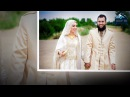Свадебный Мавлид на Аварском языке
