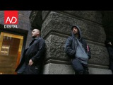 Ledri Vula ft. Lumi B - Krejt shokt e mi