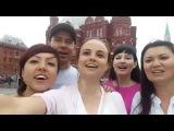 Фолк-Ансамбль Дубрава Next Поет на Манежной Площади!