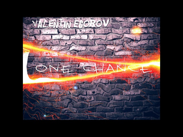 Alex-ike ft. Valentin Egorov - Ещё один шанс. Музыка: Tema Yurev / Студия: Lfe Music
