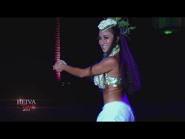 Heiva 2014 - Asia Hammil (Tamariki Poerani) / 1er prix Meilleure danseuse