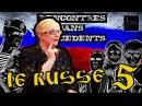 БВ 5 ПОНЯТЬ РУССКИЙ И РУССКИХ Comprendre le Russe et les Russes