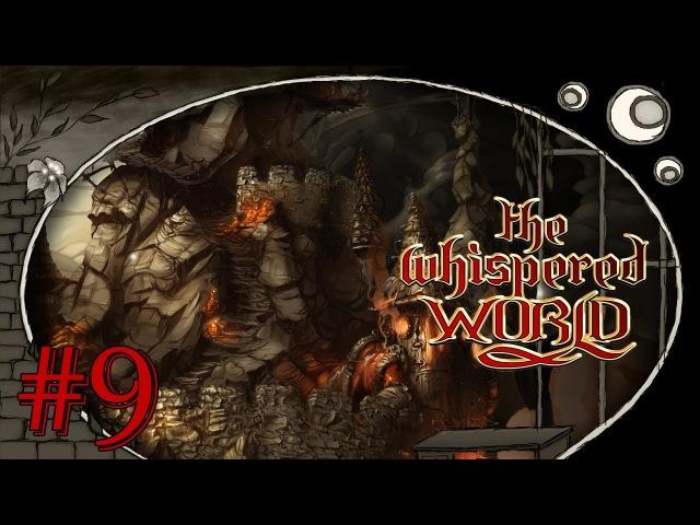 The Whispered World - Калида [серия 9]