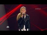 Хор Дробыша подпевал талантливой Кристине, представшей в образе задорной рок-...