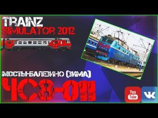 Trainz-MP Неоф.МП 05.10.16