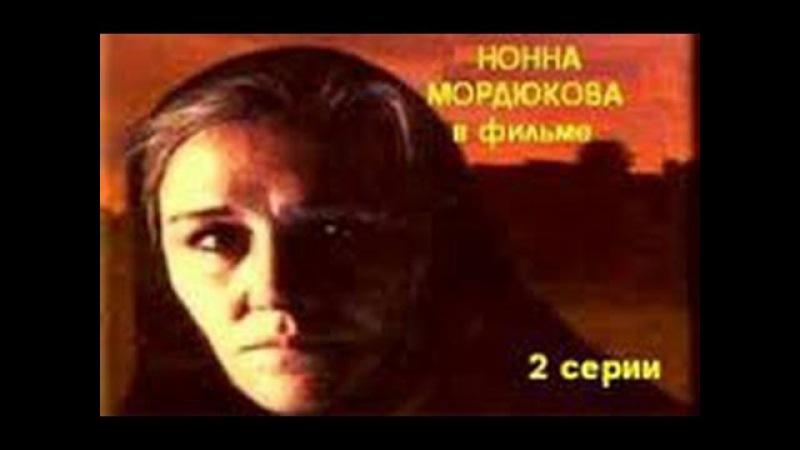 Трясина 1977 Драма