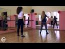 Go Dance Kaliningrad. Онлайн урок №5. Juzz Funk. Little mix - Lady Dady.