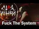 Стая Коней — Fuck The System (live@zoccolo 2016.11.26)