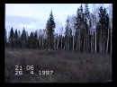 Водный поход р Дубна апр 1997 Вотря Карманово