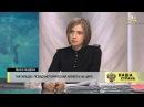 Комментарий Натальи Поклонской по поводу скандального фильма Алексея Учителя «...