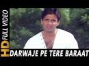 Darwaje Pe Tere Baraat | Abhijeet | Krishna 1996 Songs | Sunil Shetty, Eva Grover, Karisma Kapoor