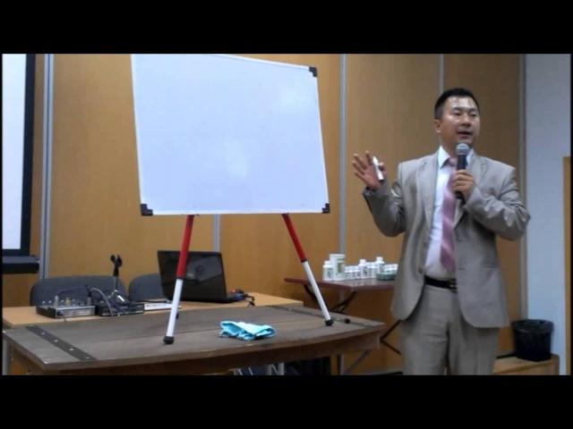 Лекция доктора Линь