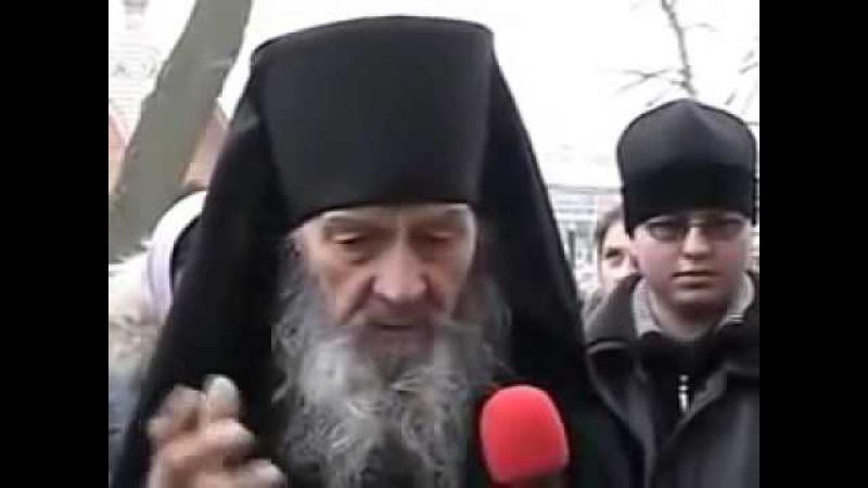 Слово старца Ионы Игнатенко 2008 год