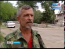 Путеводитель для бездомных выпустили в Иркутске , «Вести-Иркутск»