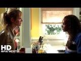 Убить Билла (2003) Вторая жертва. Вернита Медноголовка Грин (111)