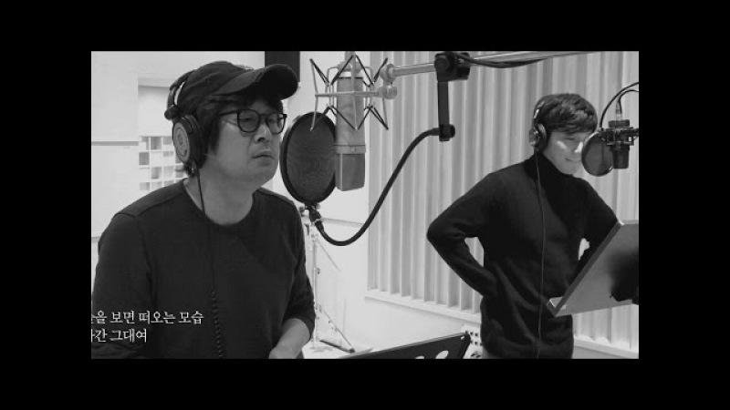 김윤석·변요한 '당신의 모습' MV 공개...영화 '당신, 거기 있어줄래요' 엔딩곡 (