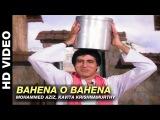 Bahena O Bahena - Aaj Ka Arjun   Mohammad Aziz, Kavita Krishnamurthy   Amitabh Bachchan & Jaya Prada