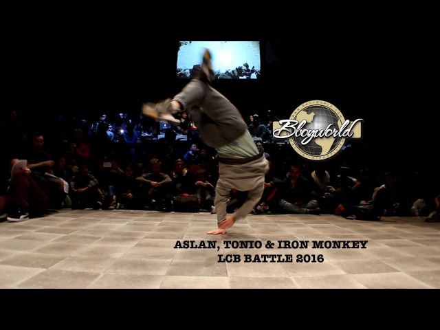 ASLAN (BOOTUZ), TONIO, IRON MONKEY | JUDGES SHOWCASE | LCB BATTLE 2016